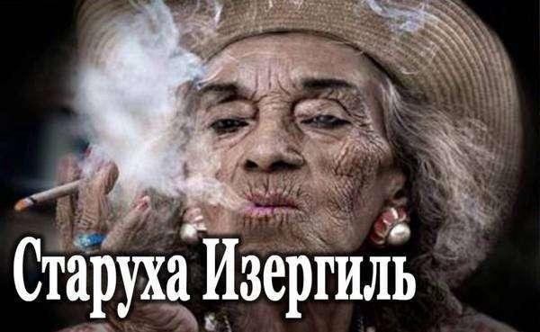 Анализ «Легенда о Данко» Горький (7 класс)