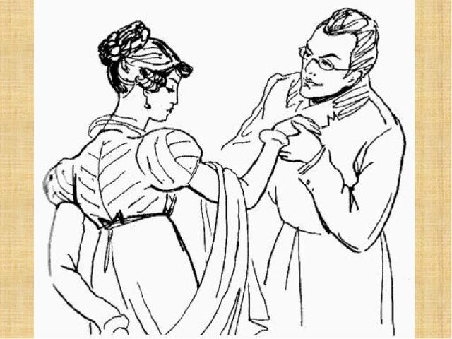 Достойна ли Софья любви Чацкого? - сочинение 9 класс