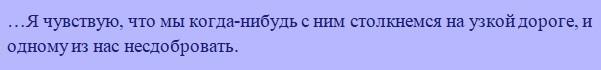 Дружба и взаимоотношения Печорина и Максима Максимыча в романе Герой нашего времени