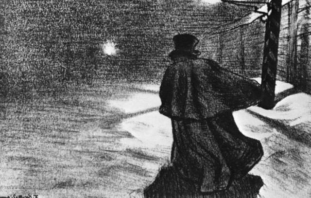 Петербург в творчестве Гоголя