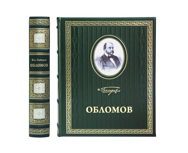 Характеристика главных героев романа «Обломов»