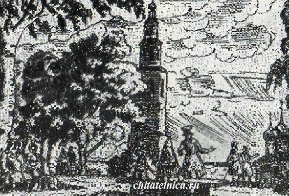 Характеристика города Калинова от лица Кулигина - сочинение