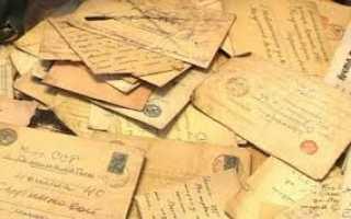 Письмо солдату в армию - сочинение (2, 5, 6, 7, 9 класс)