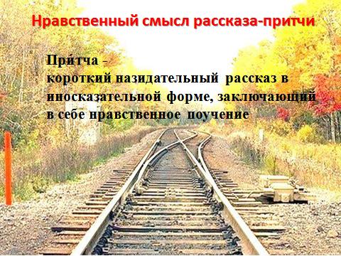 Сочинение Образ Матрёны в рассказе Матрёнин двор Солженицына