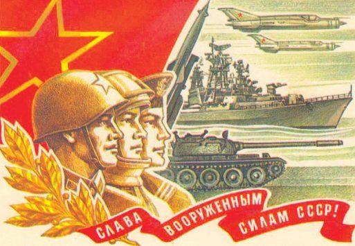 Сочинение 23 февраля - День защитника Отечества