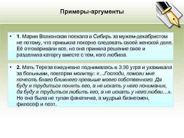 Сочинение Душевные силы (9 класс рассуждение)