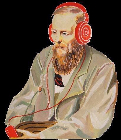 Сочинения по творчеству Достоевского