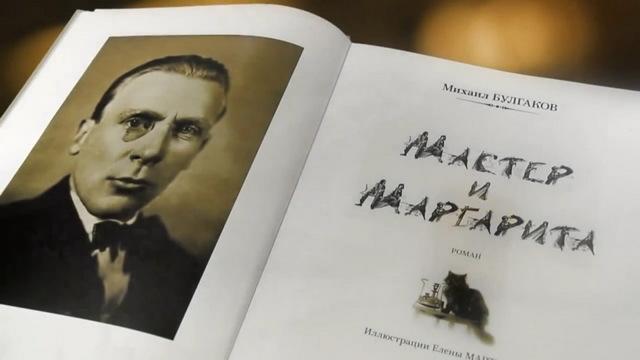 Сочинение Коровьев в романе Мастер и Маргарита (образ и характеристика)