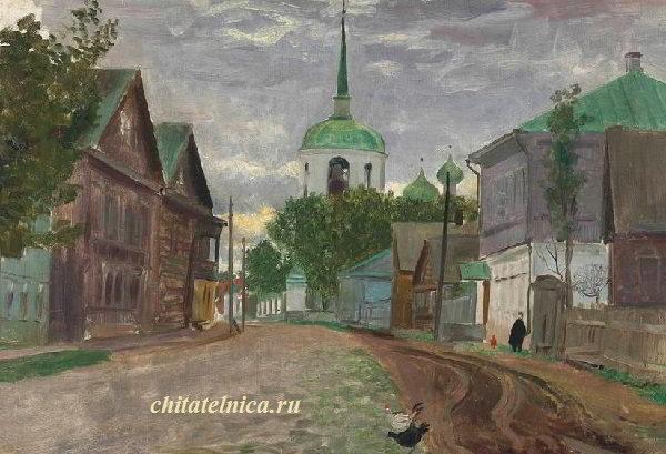 Сочинение Характеристика города Калинова