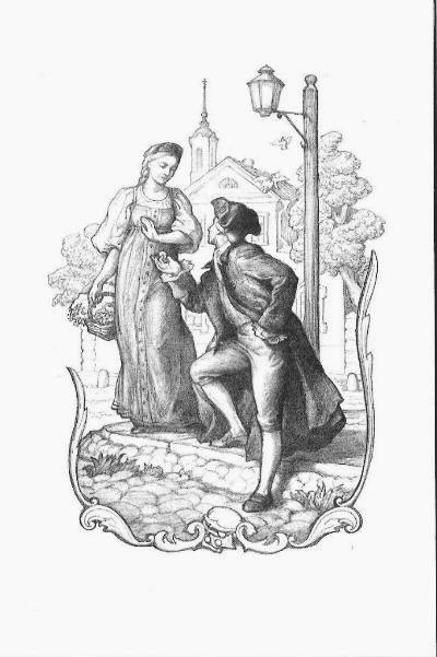 Сочинение Характеристика Лизы (образ героини повести Бедная Лиза)