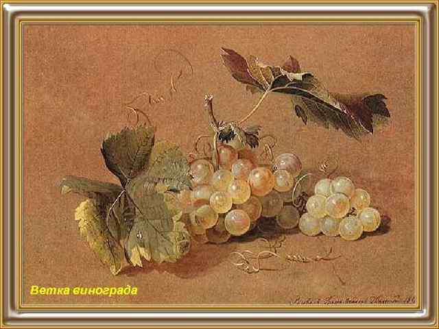 Сочинения по картинам Толстого