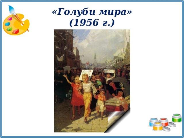 Сочинения по картинам Решетникова