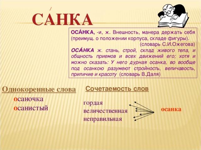 Сочинение-описание по картине Детская спортивная школа Сайкиной (7 класс)
