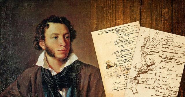 Сочинение Как я отношусь к произведениям русских писателей