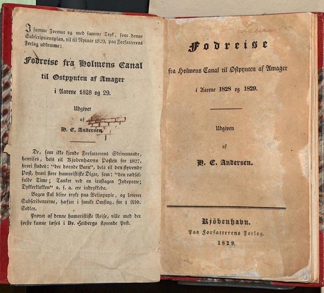 Сочинения по творчеству Андерсена