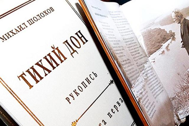 Судьба Григория Мелехова в романе Тихий Дон Шолохова