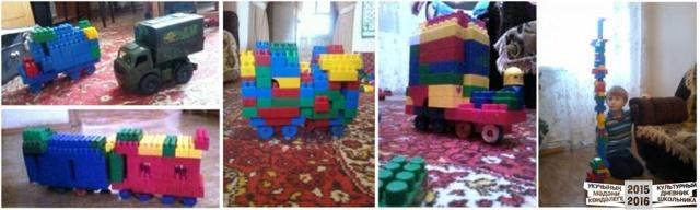 Конструктор Лего сочинение 5 класс