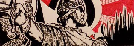 Сочинение Князь Игорь в поэме Слово о полку Игореве (Образ и характеристика)