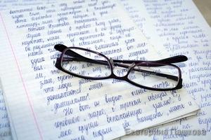 Сочинение на тему Я хочу стать учителем