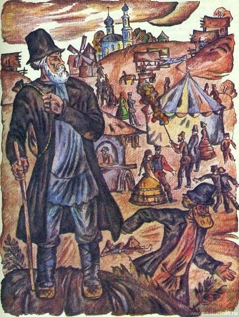 Сочинение Ермил Гирин в поэме Кому на Руси жить хорошо (Образ и характеристика)