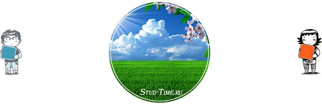 Сочинение про Приход весны