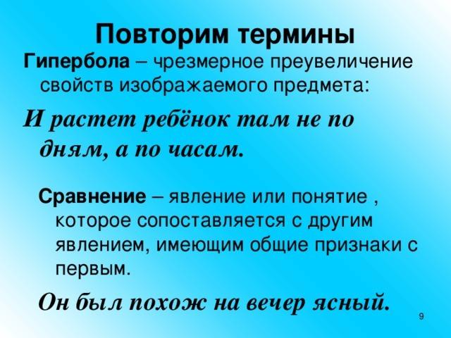 Сочинение Настя в рассказе Кладовая Солнца Пришвина (образ и характеристика)