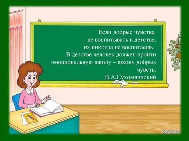 Сочинение Описание кошки 2, 3, 4, 5, 6, 7, 8 класс