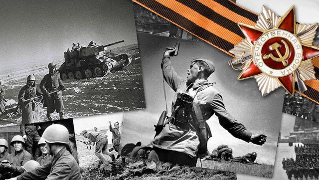 Сочинение ко Дню Победы