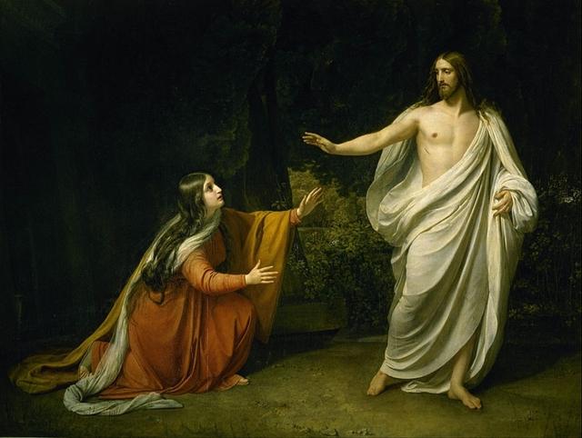 Сочинение по картине Явление Христа народу Иванова