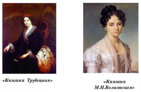 Сочинение Русские женщины Некрасова (7 класс)