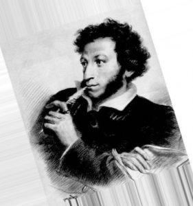 Сочинение Евгений Онегин - образ и характеристика героя романа Пушкина