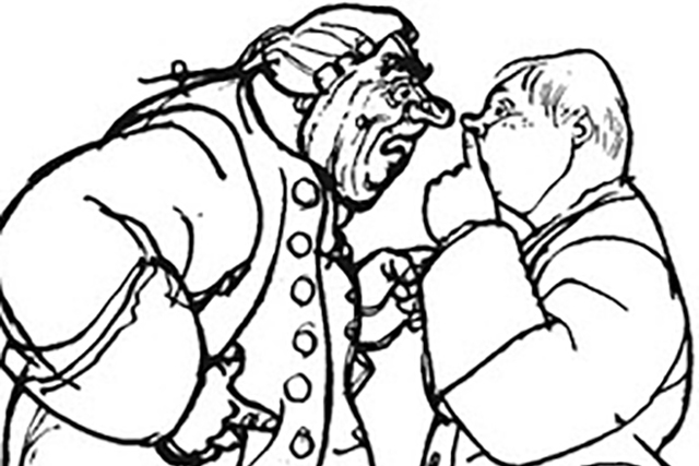 Характеристика Митрофана в комедии «Недоросль» сочинение