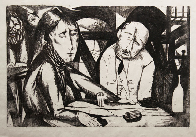 Сочинение Свидригайлов в романе Преступление и наказание (Образ и характеристика)