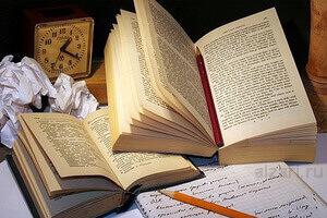 Сочинение-рецензия на книгу