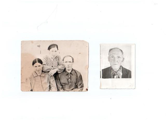 Семейная реликвия - сочинение (2, 3, 4, 5, 6, 7, 8, 9 класс)