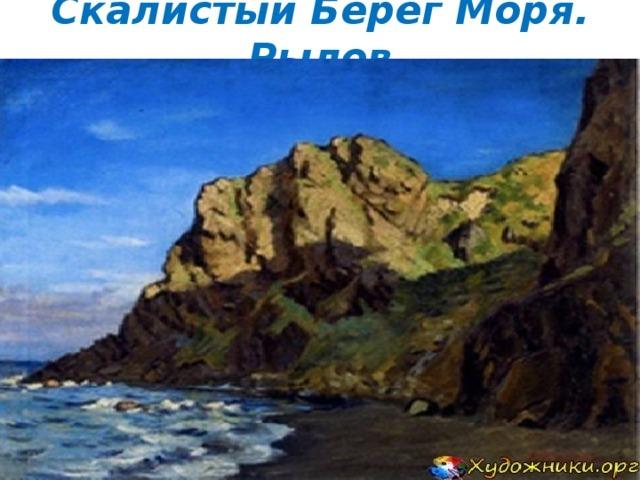 Сочинения по картинам Рылова