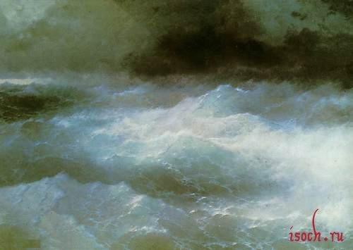 Сочинение по картине Среди волн Айвазовского (описание картины)