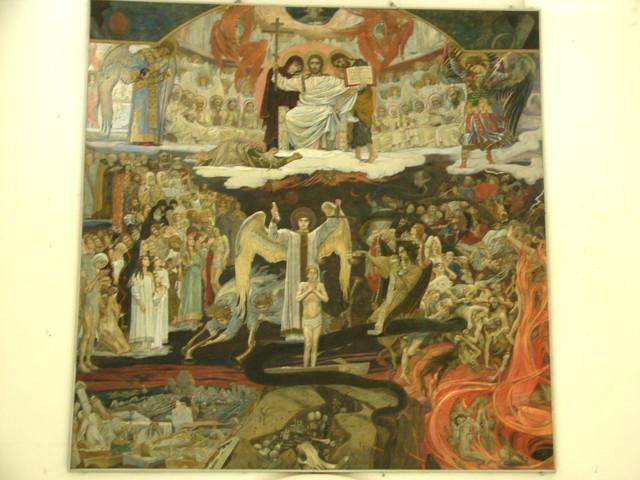 Сочинение Описание картины Страшный Суд Васнецова