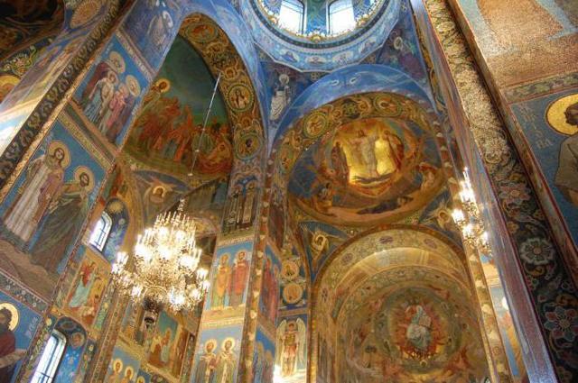 Сочинение по картине Крещение Руси Васнецова