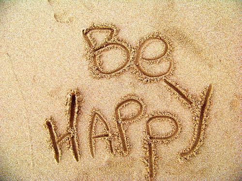 Сочинение рассуждение на тему Что такое Счастье?