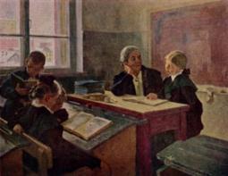 Сочинение Профессия учитель