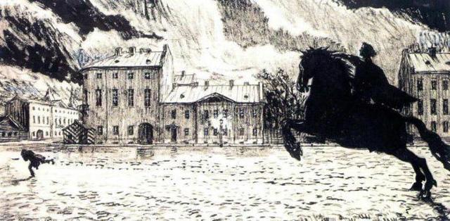 Образ медного всадника в поэме Пушкина Медный всадник