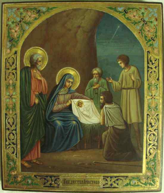 Сочинение на тему Рождество Христово
