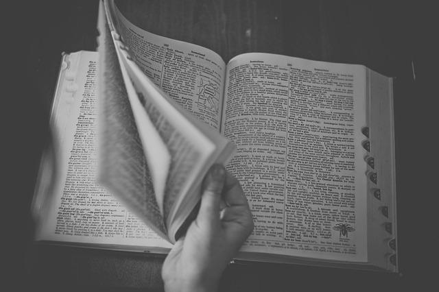 Какие добрые чувства пробуждает литература? - сочинение