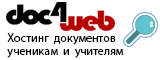 Сочинение Описание картины Февраль. Подмосковье Нисского (5, 7 класс)