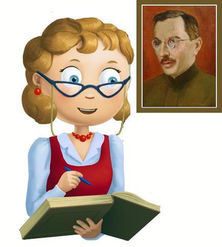 Сочинение на тему Хороший учитель (9 класс 15.3 рассуждение ОГЭ)
