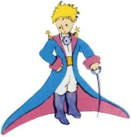 О чем мечтал Маленький Принц?