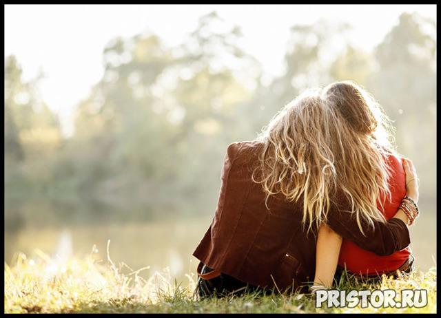 Какие качества раскрывает в человеке дружба? Сочинение