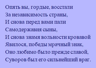 Основные мотивы лирики Лермонтова