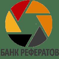 Сочинение по роману Булгакова Мастер и Маргарита
